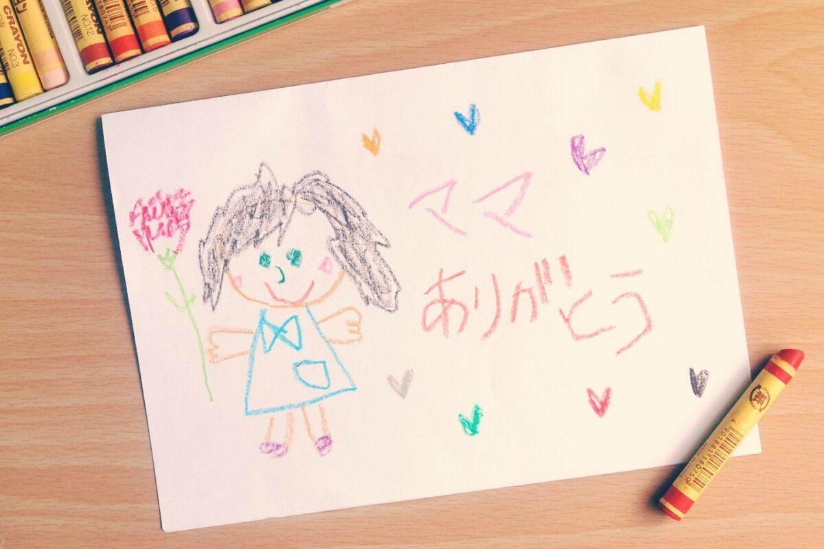 http://【母の日のプレゼント】子どもから贈りたいギフトアイデア
